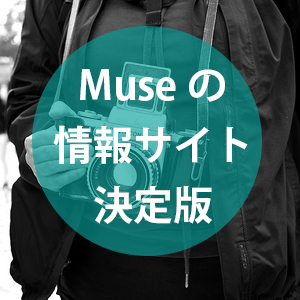 Made with muse