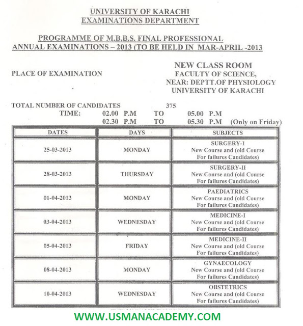 Punjabi university patiala date sheet 2013 holidays oo for 8th board time table