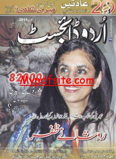 Urdu Digest June 2013