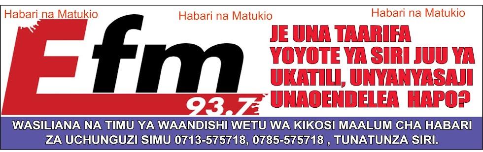 KAMA UNA HABARI YA UKATILI WA KIJINSIA  AU UNYANYASAJI WOWOTE WASILIANA NA E-FM 93.7 KWA SIMU NAMBA