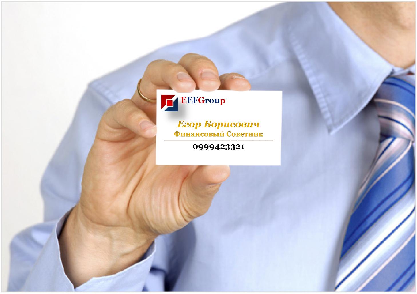 Кредит безработным: как взять, какие банки дают, Полезные советы, Полезные советы