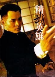 Neak Prodal Li Lan Chea