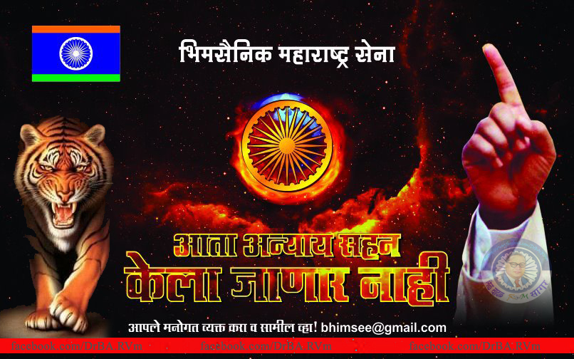 Brave Mahar Battle Of Bhima Koregaon Dr Babasaheb