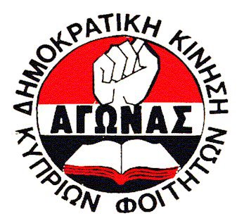 ΔΚΚΦ ΑΓΩΝΑΣ