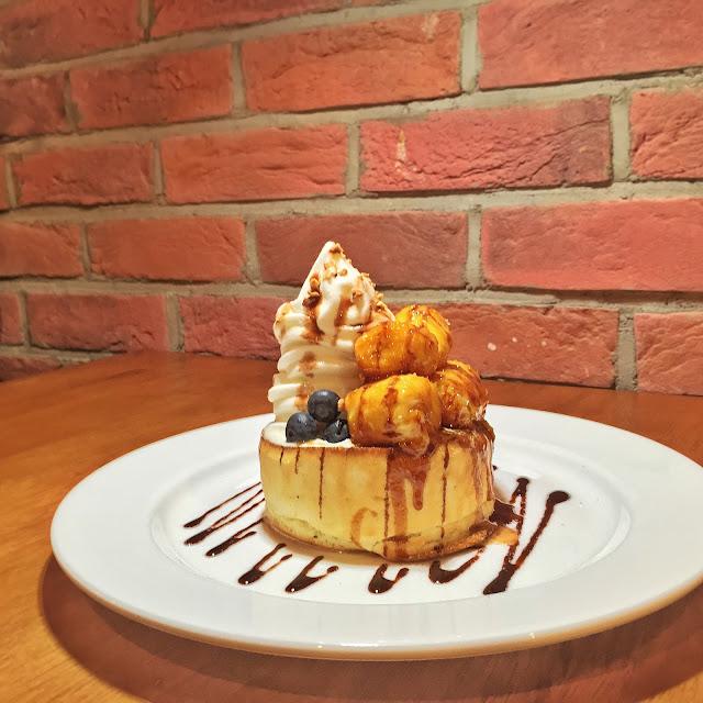 Tampines 1 Miam Miam - Caramelised Banana Pancake
