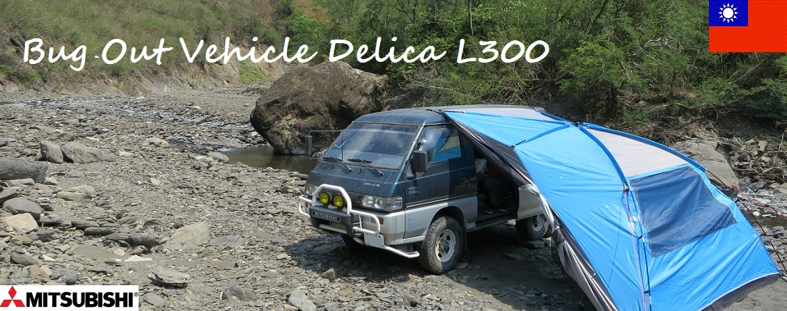 Bug Out Vehicle Delica L300