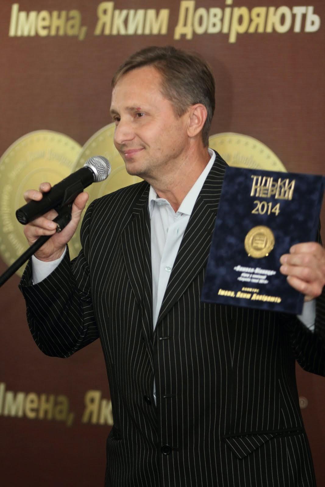 """""""Вымпел"""""""