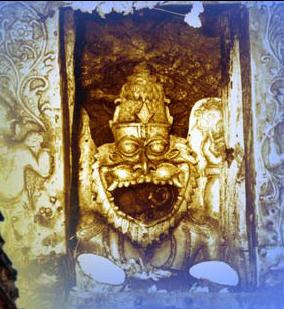 Image result for panakala swamy