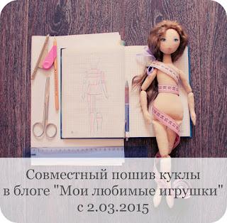 http://igruchka.blogspot.com/2015/02/SP-2015.html