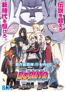 Boruto: Naruto the Movie (2015) – โบรูโตะ นารูโตะ เดอะมูฟวี่ [พากย์ไทย]