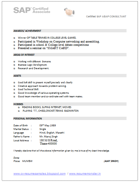 cv and resume samples with free download sap consultant resume sample