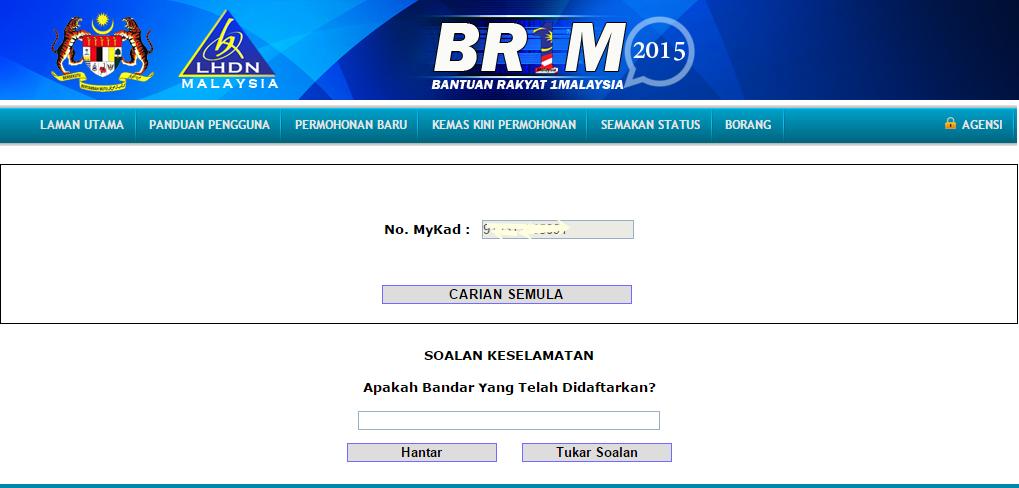 BR1M 2015 SEMAKAN STATUS PEMOHONAN
