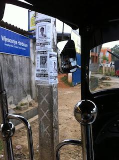 Avis de décès au Sri Lanka