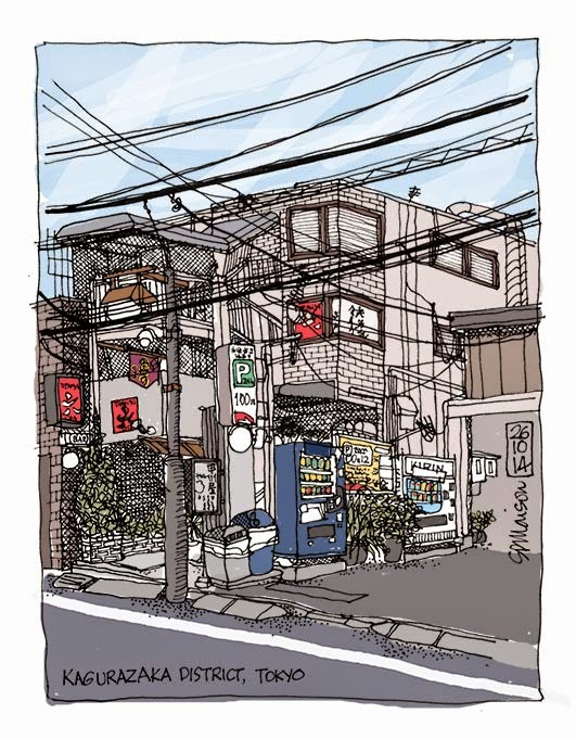 Sketch in Kagurazaka district, Tokyo
