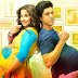 Shaadi Ke Side Effects 2014 Watch-Entertainmentsnews.in