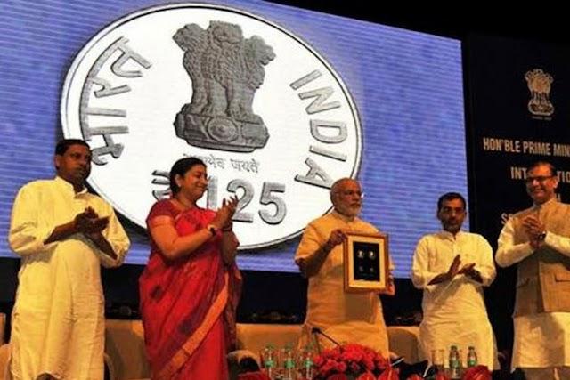 प्रधानमंत्री ने 125 रूपये का सिक्का जारी किया