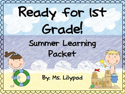printable 1st grade homework packets
