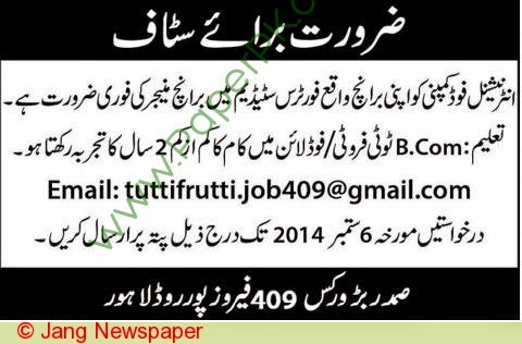 International Food Company Lahore Jobs