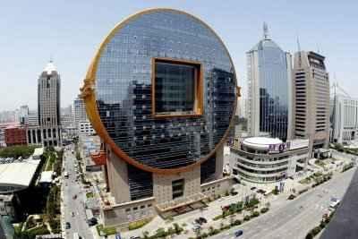 The Fang Yuan Building