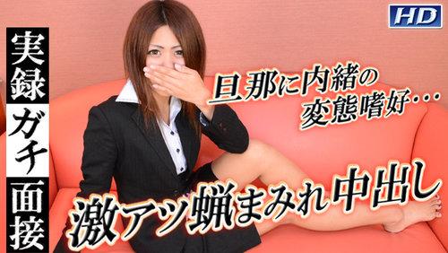 [Jav Uncensored] HD 875 Kei