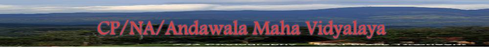Andawala Maha Vidyalaya Madawala Ulpotha