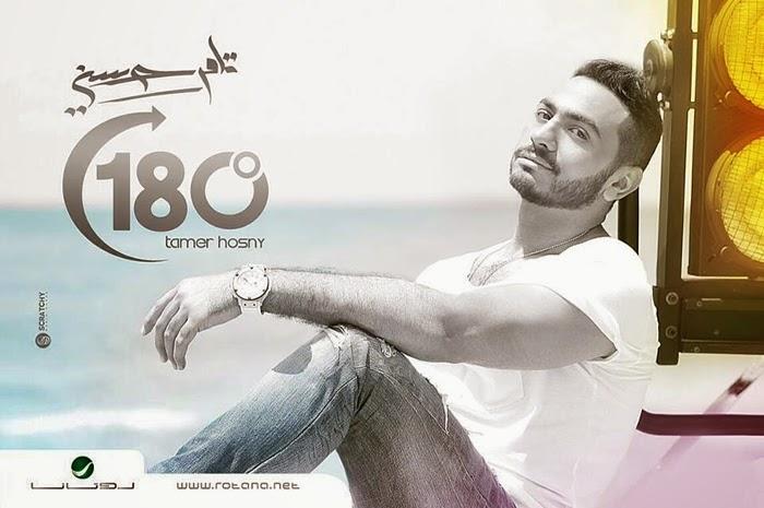 Tamer Hosny-180 Daraga 2014