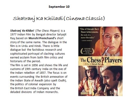 Cinema Classic : Movie Screening