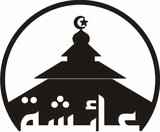 logo masjid i was tremendously happy to design the following logo for ...
