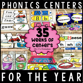 Phonics Centers for the Year