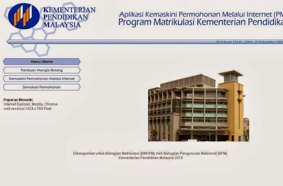 Permohonan Program Matrikulasi KPM SESI 2014/2015