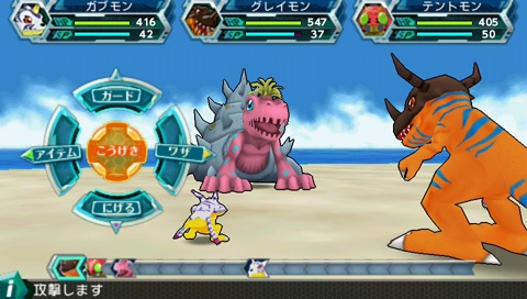 Jogo Digimon Crusaders Card RPG