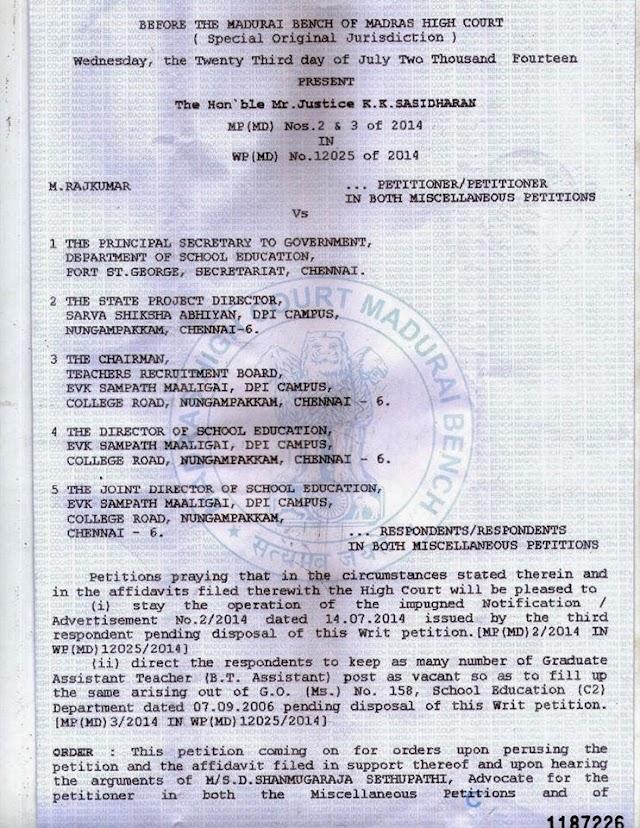 பட்டதாரி ஆசிரியர்கள் நியமனத்திற்கு எதிராக BRTEs தொடர்ந்த வழக்கில் உயர்நீதிமன்றம் வழங்கிய ஆணை (Order)