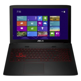 ASUS ZX50VW Windows 10 64bit Drivers - Driver Download ...  Asus Drivers Update Utility Windows 10
