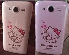 Sisi Belakang A7S Hello Kitty