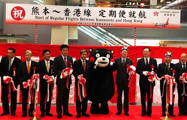 熊本部長 KUMAMON琴日去左香港機場,原來慶祝新航線【香港-日本 熊本】啟航。