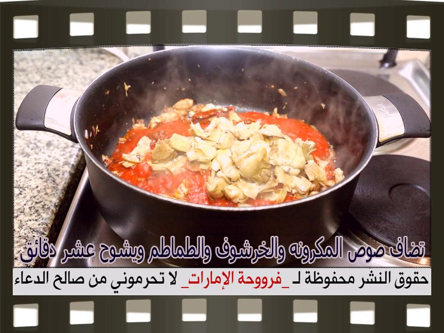 http://3.bp.blogspot.com/-XAhpi-bdKsk/VXgg1akkRSI/AAAAAAAAO3w/ZjMfX0fpMfM/s1600/13.jpg