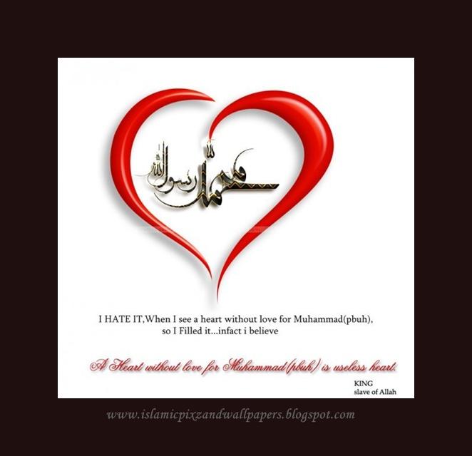 Prophet Mohammed Name Wallpapers