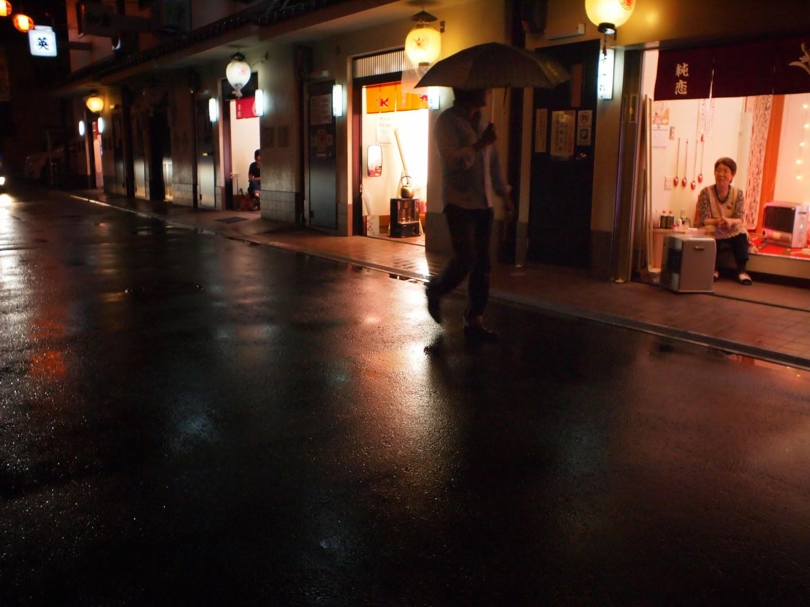 Trekking Japan: Osaka Red Light District