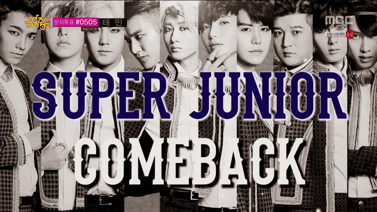 [Perf] Super Junior - Shirt [English subs + Romanization] %5BMKE%5D%2BSuper%2BJunior%2B-%2BShirt%2B(140830%2BMBC%2BMusic%2BCore).mkv_20140912223434