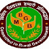 Madhya Bihar Gramin Bank Recruitment 2014. Apply Online