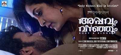 Watch Appavum Veenjum (2015) DVDScr Malayalam Full Movie Watch Online Free Download