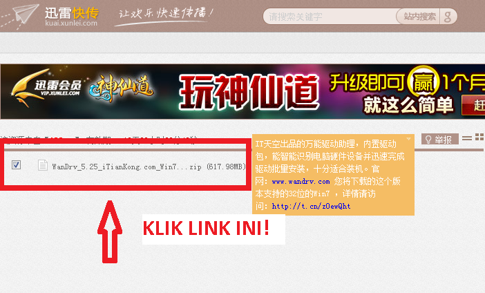 How.To.Download2.png
