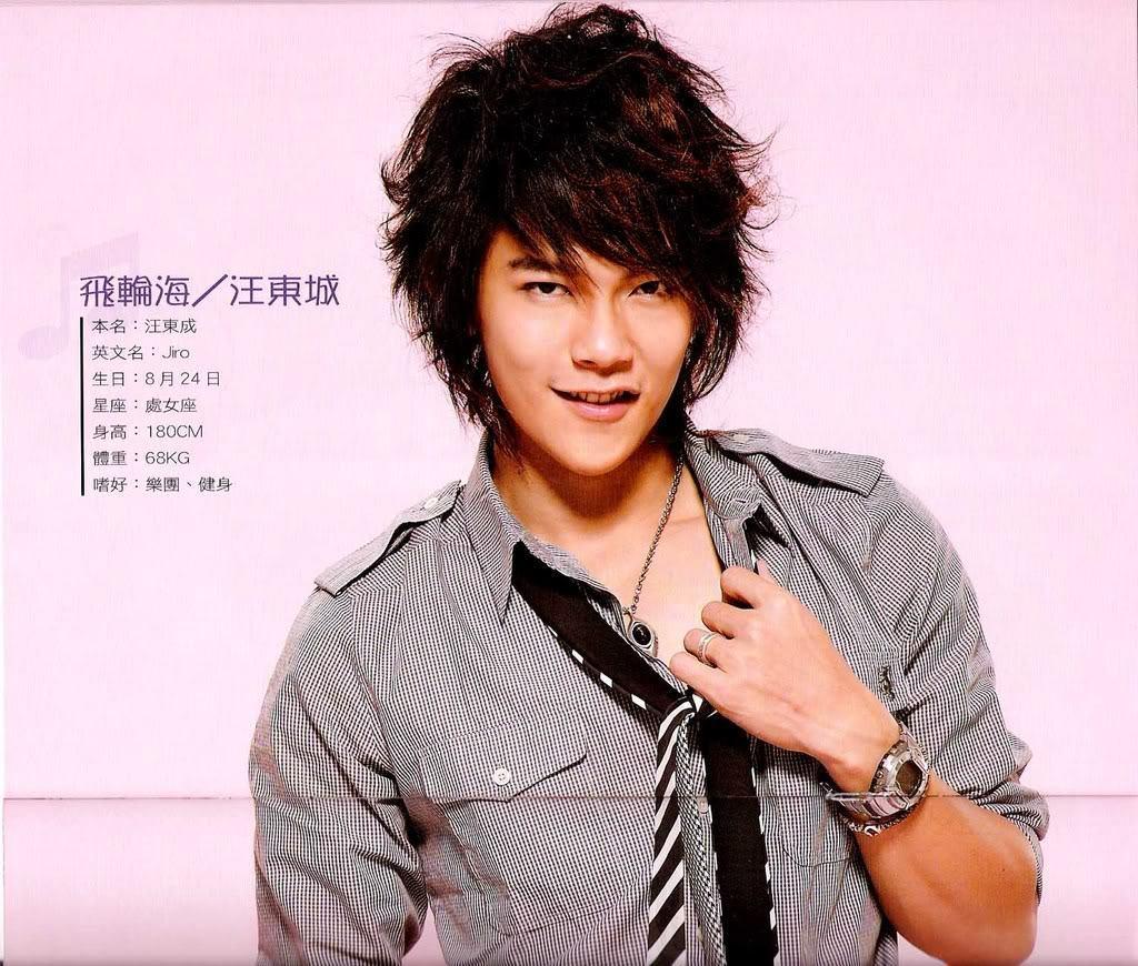 http://3.bp.blogspot.com/-XBOypnqnplw/UckTe4M8XmI/AAAAAAAAJ2g/G-B2Jdh_yyY/s1600/Jiro+Wang+01.jpg