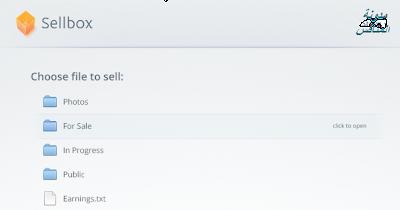 طريقة ربح المال من بيع ملفاتك المتواجدة علي المواقع التخزينية