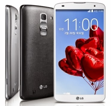 Lg-g-pro-2-with-5.9-inch-13MP-camera-and-android-4.4-kitkat