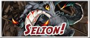 Membro: Selion
