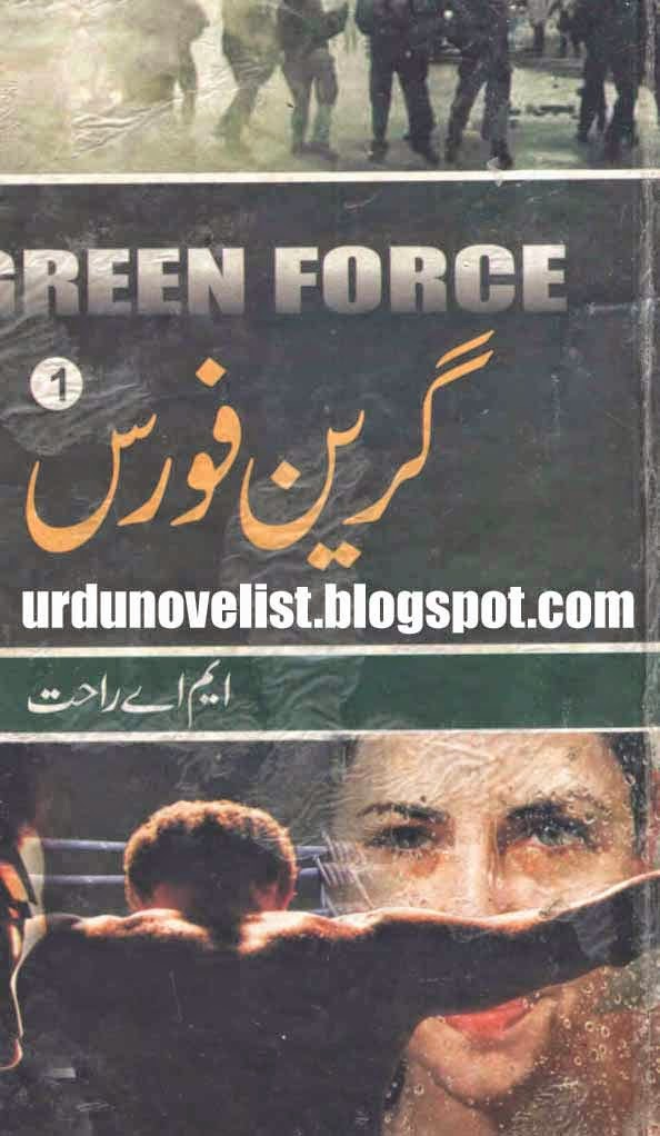 Green Force By M A Rahat