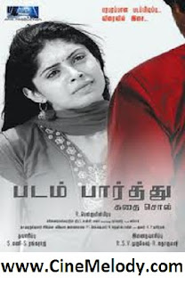 Click Here to Download Padam Paarthu Kathai Sol (2011) MP3 Songs Free Download