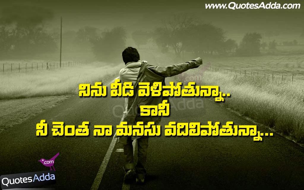 tamil funny break up quotes quotesgram