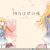 Theme Windows 8.1 Shigatsu Wa Kimi no Uso